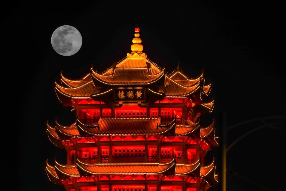 Full Moon In Wuhan