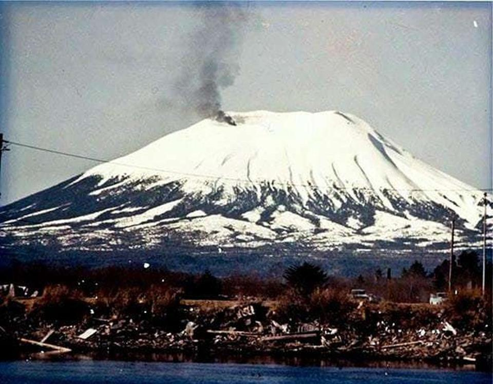 Photo taken by Harold Wahlman, April 1, 1974, who was walking across the Alice Island footbridge when he noticed smoke rising from Mt. Edgecumbe.
