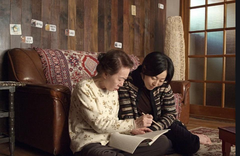 Youn played a supportive landlady in 'Lucky Chansil.'
