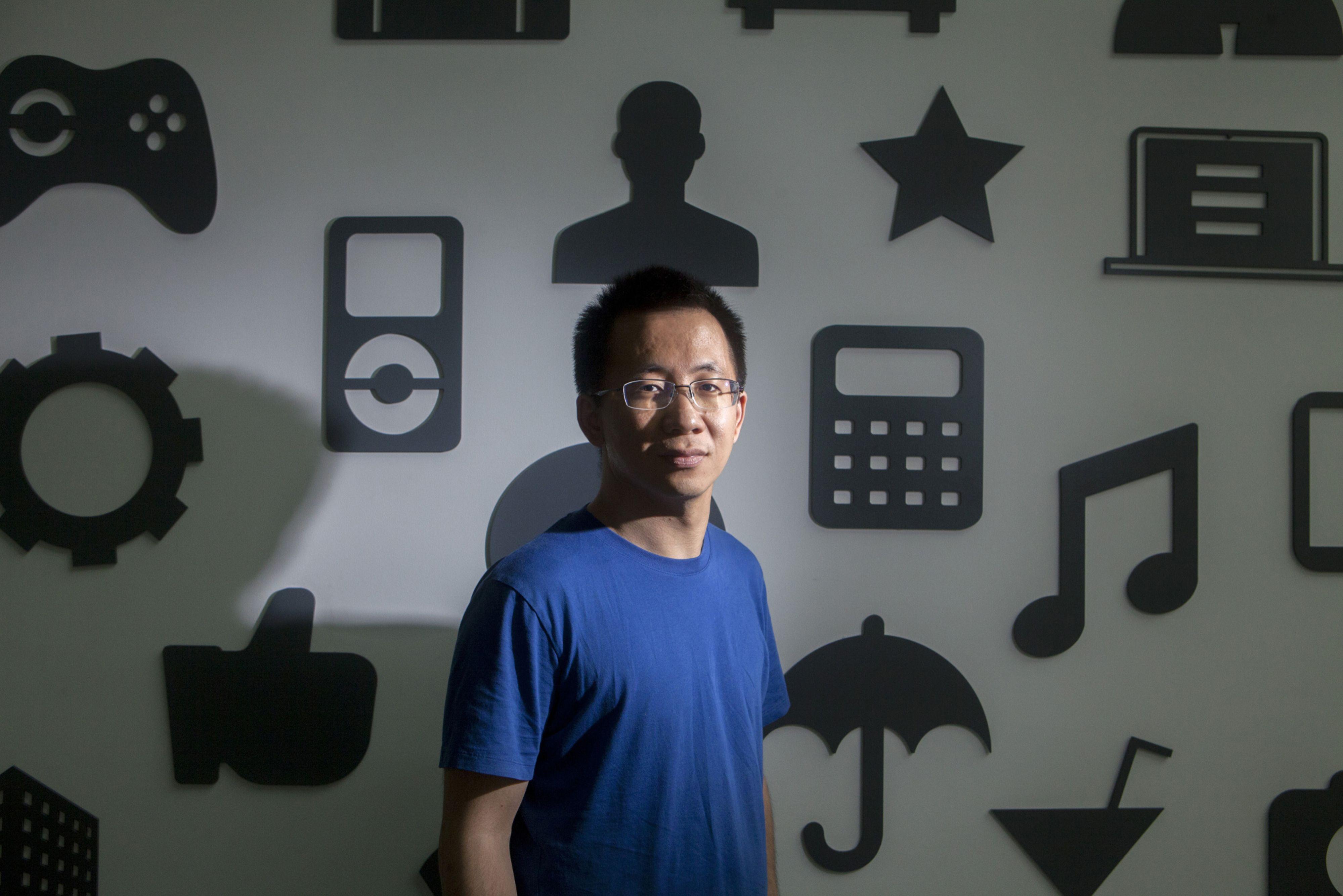 Beijing ByteDance Technology Co. Founder Zhang Yiming