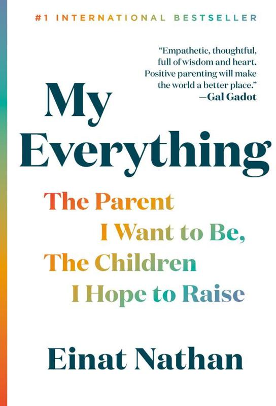 Book cover caption, ″My Everything″