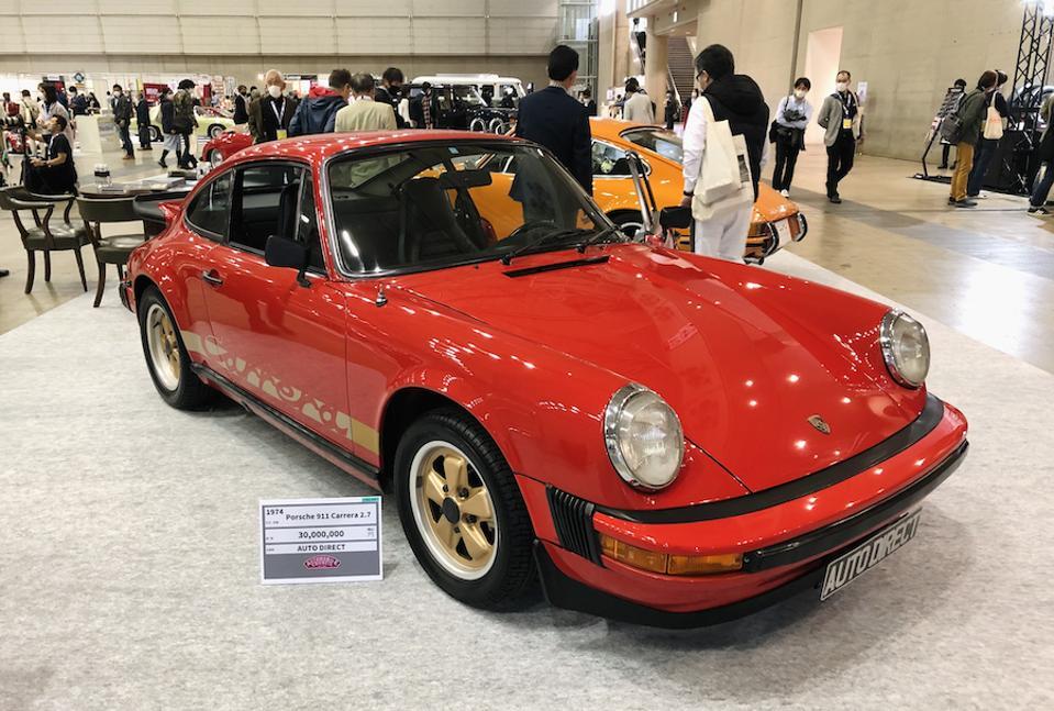 A rare Porsche 1974 Porsche 911 Carrera 2.7 was on sale for $275,000.