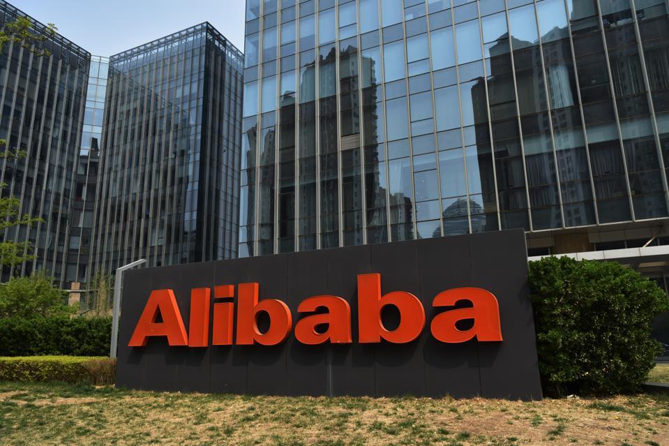 China Alibaba Biggest Fine