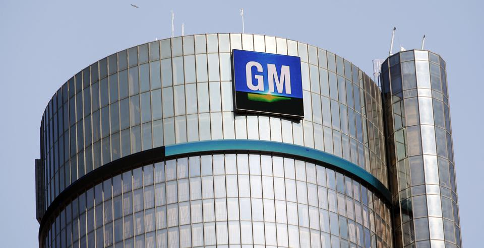 GM building Detroit