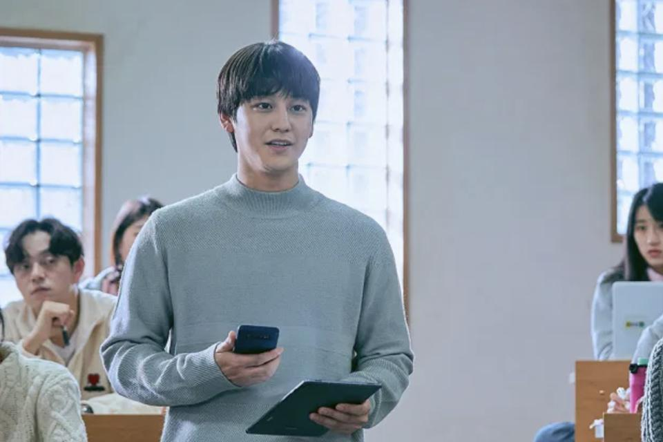 Kim Beom's character is a smart student with a secret.