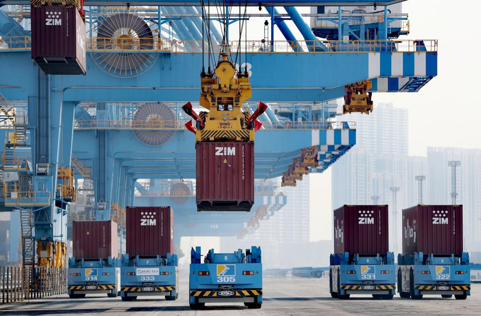 China Qingdao Trade