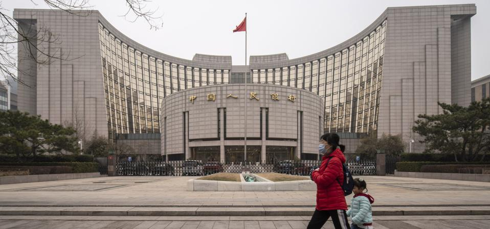 The People's Bank of China As China's Suppressed Market Rates Leave Room for Policy Tightening