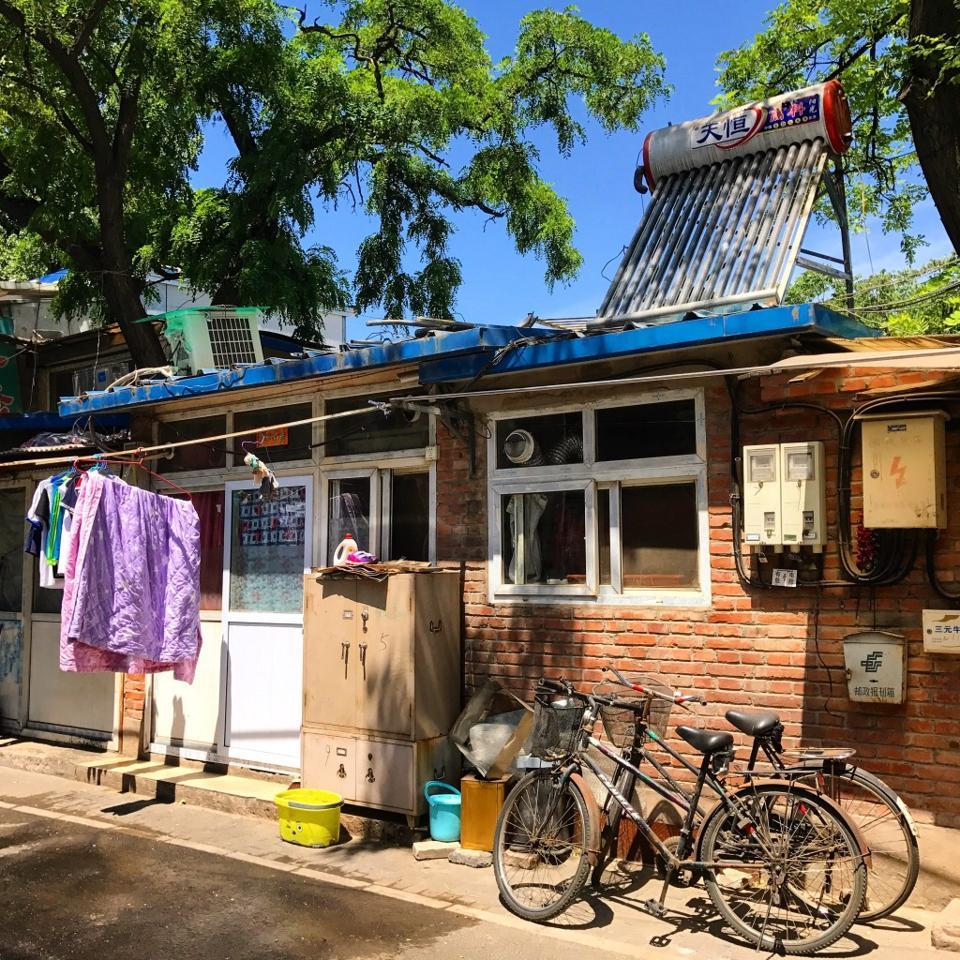 solar panel Beijing