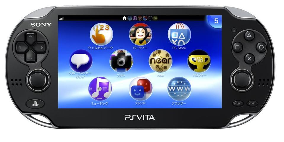 PS Vita store open