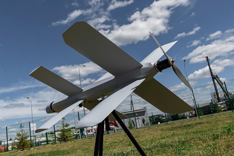 Russian drone