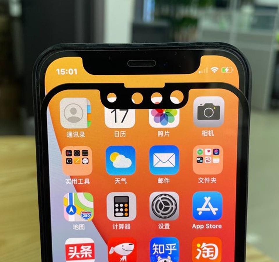 Apple, iPhone 13, iPhone 12, iPhone 13 design, iPhone 13 display, iPhone 13 release,