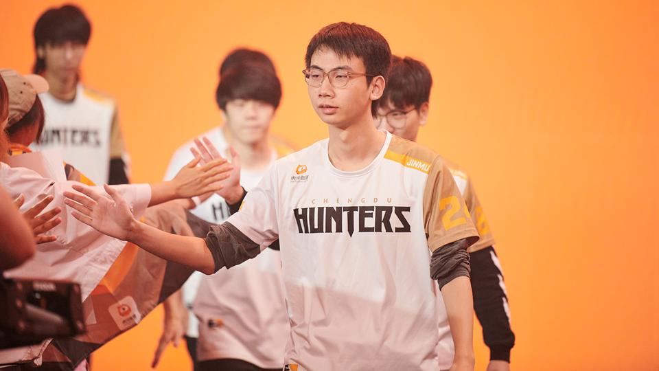 Overwatch League team Chengdu Hunters