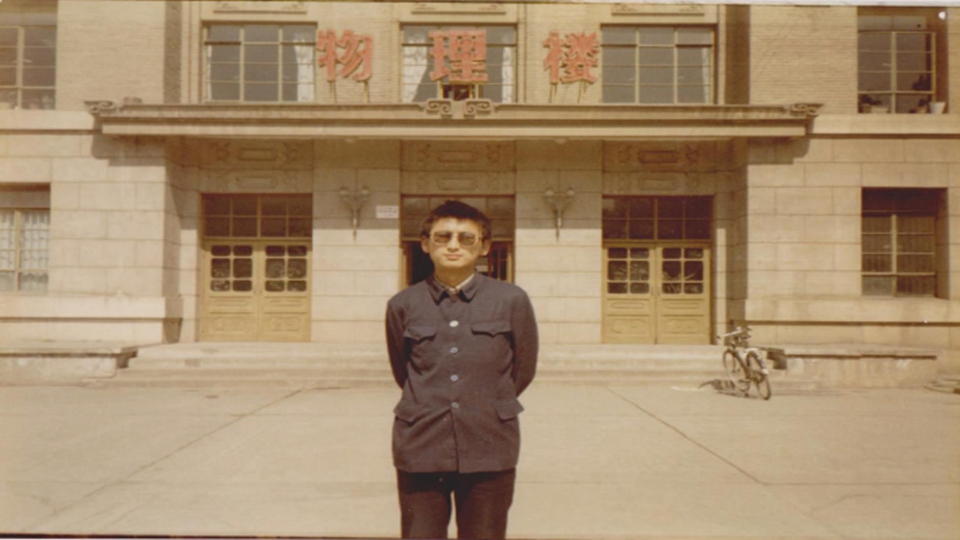 Li Zhenguo