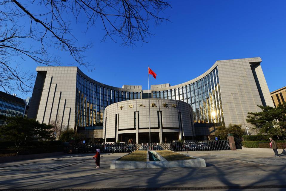 CHINA BEIJING PBOC HQ