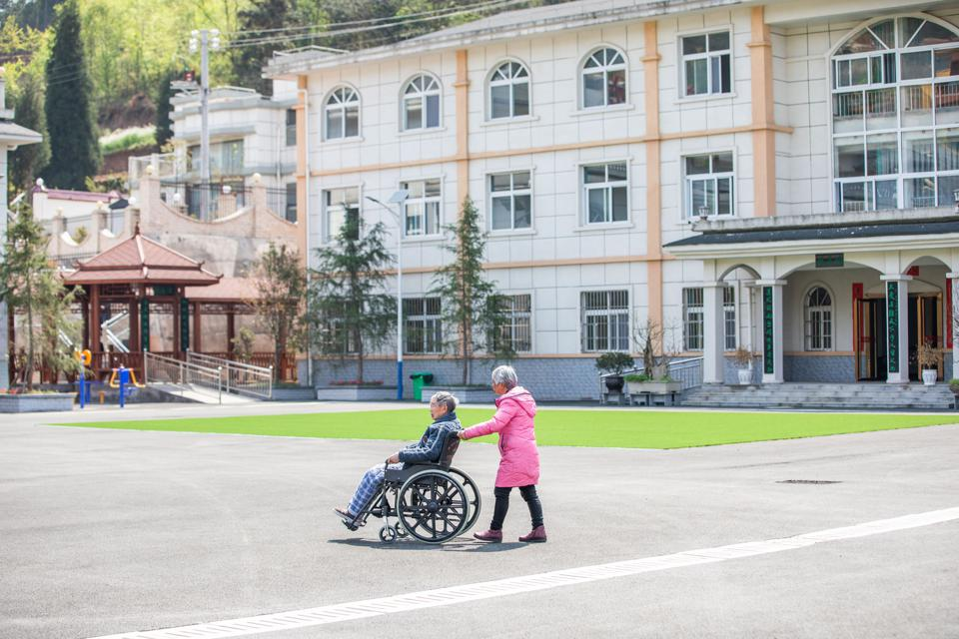 China Aging Society