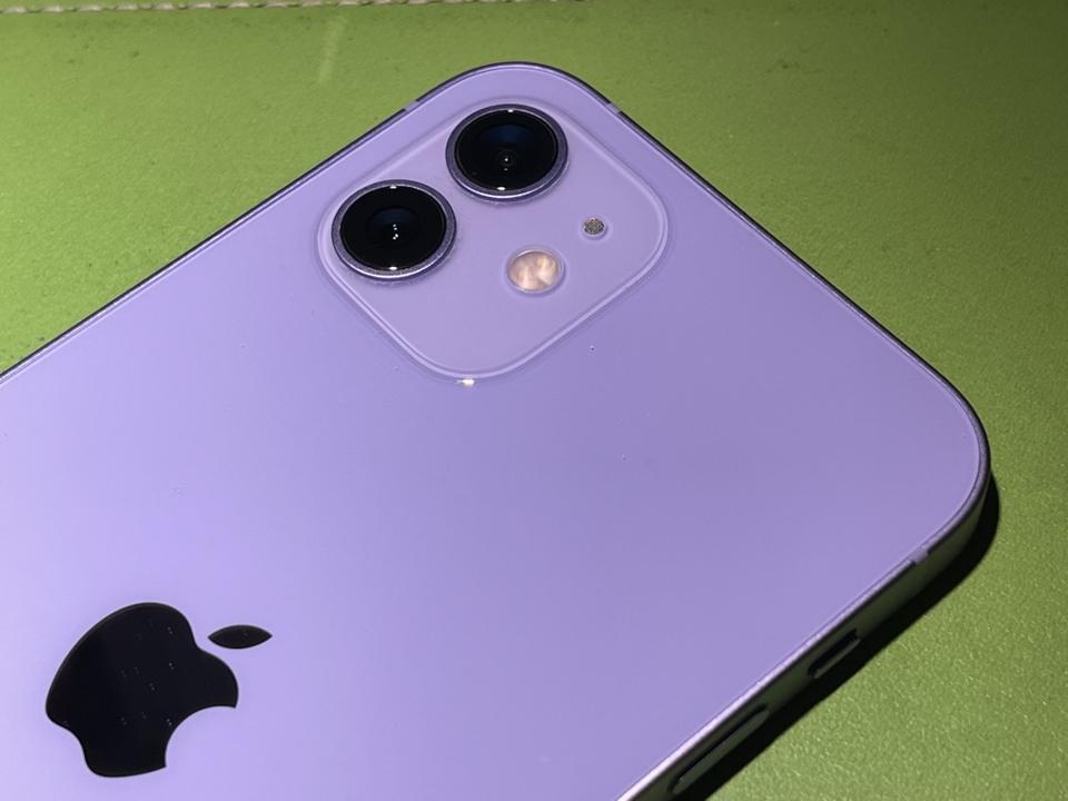 Apple iPhone 12 in glorious purple.