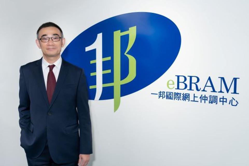Thomas So, Chairman, eBRAM