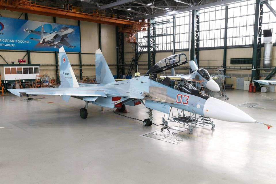 Irkutsk aircraft factory
