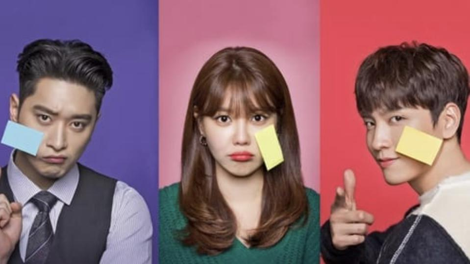 Hwang Chansung, Sooyoung and Choi Tae-joon star in 'So I Married An Anti Fan.'