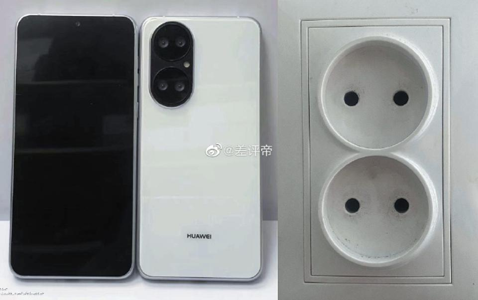 Huawei P50, allegedly, with a striking design. Oh, and two electrical sockets.