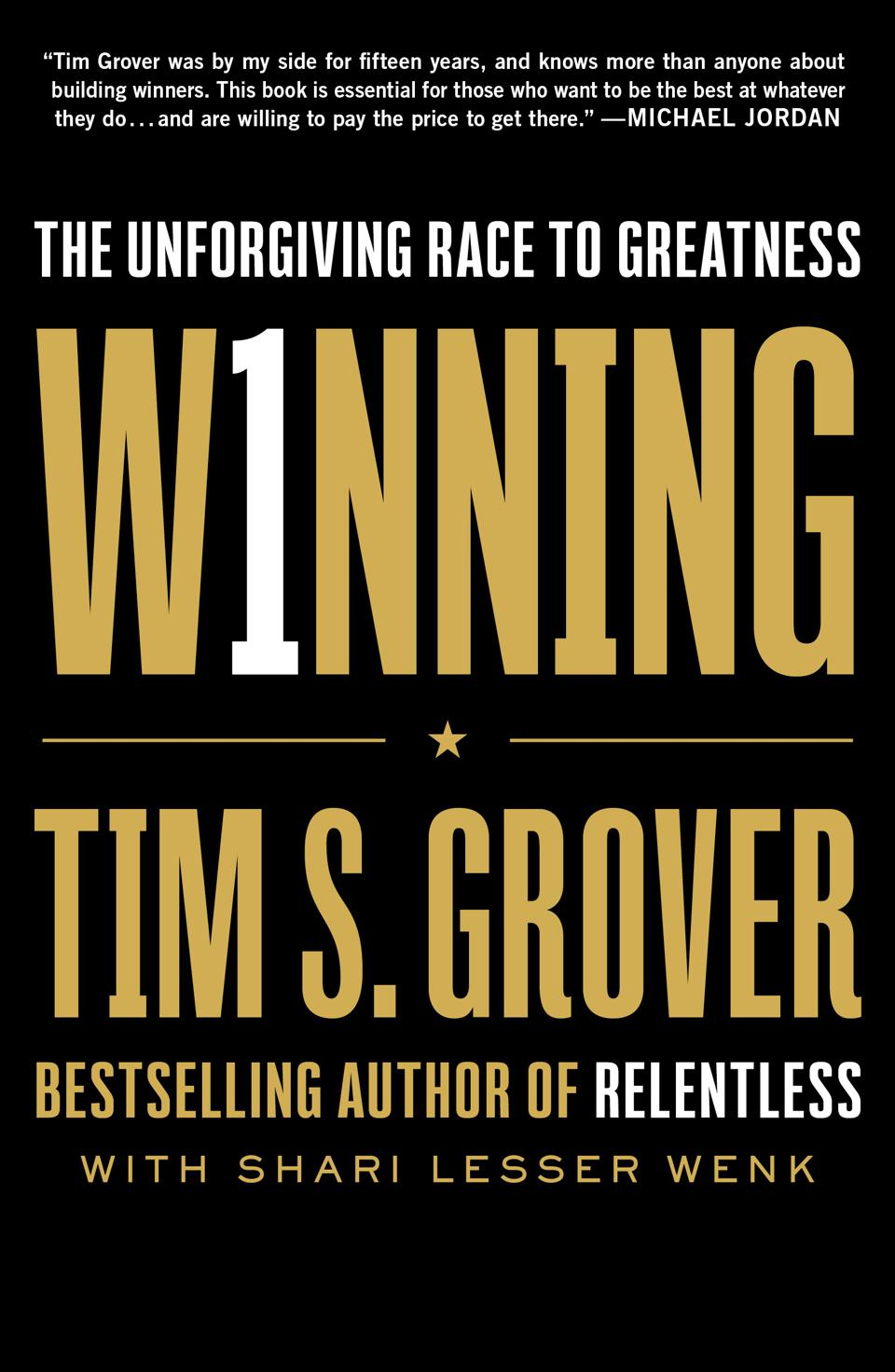 Winning shares the stories of NBA legends and their road to success.