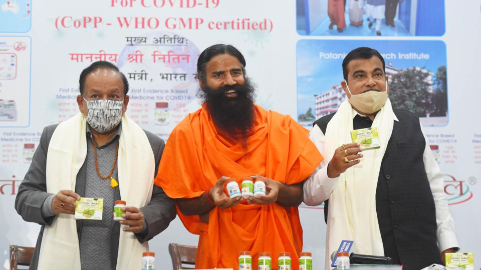 Swami Baba Ramdev Releases Research Paper On Ayurvedic Covid-19 Medicine Coronil