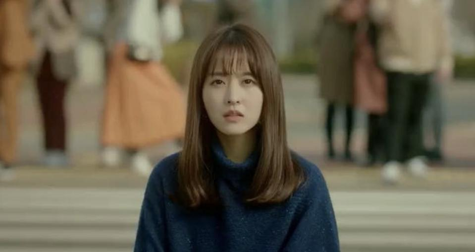 Park's character has no grand ambitions before she learns she has only a short time to live.