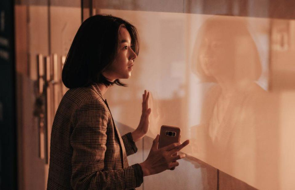 Seo Yea-ji plays a woman who does not have any memories in 'Recalled.'