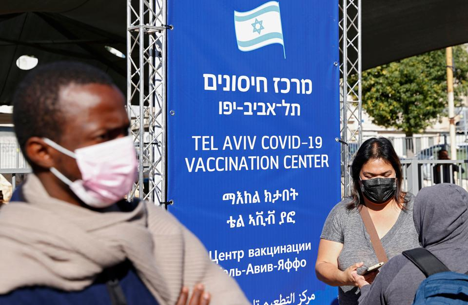Covid-19 vaccinations at the Tel Aviv Sourasky Medical Center.