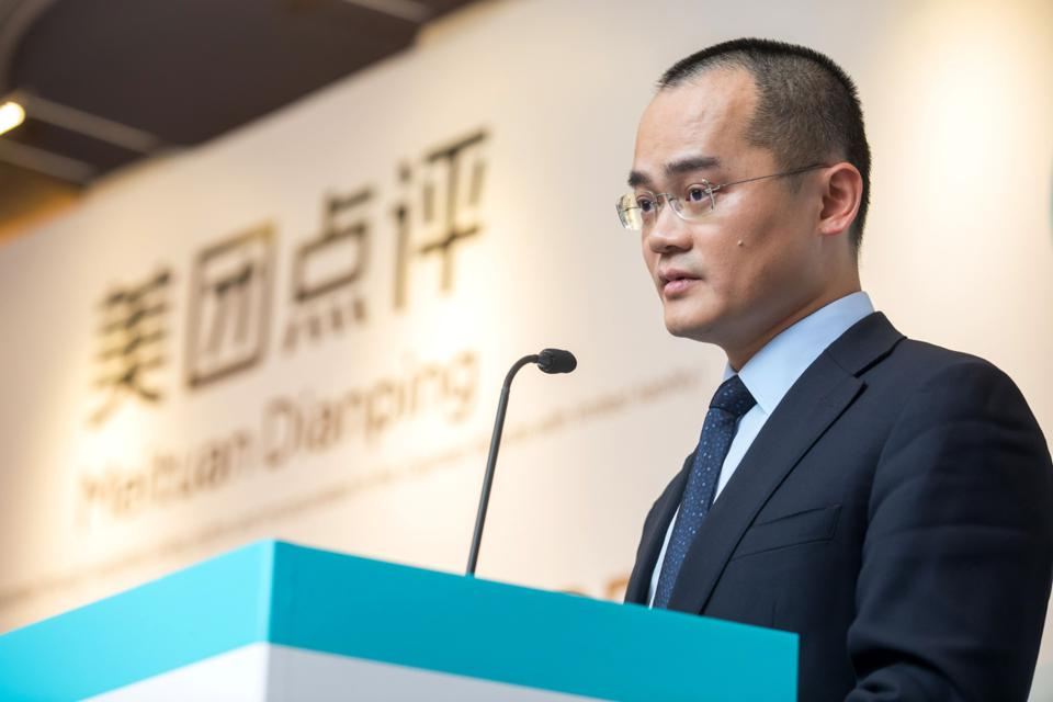 Founder and chief executive officer of Meituan Dianping Wang Xing.