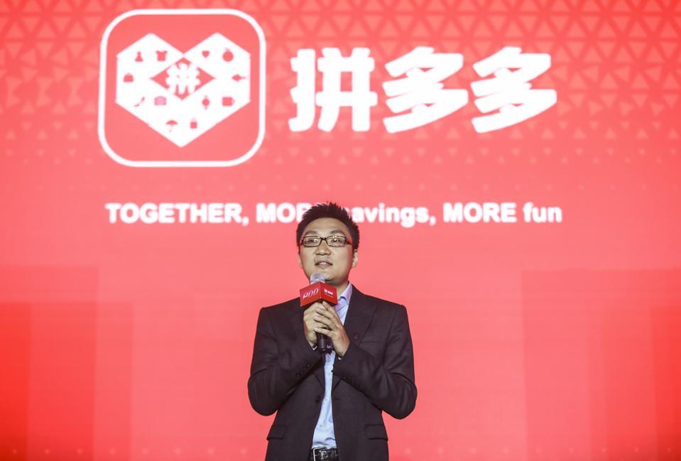 Pinduoduo founder Colin Huang Zheng.