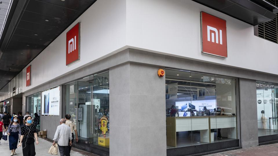 Chinese multinational technology and electronics brand...
