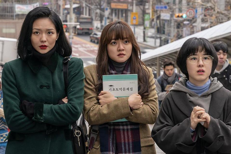 'Samjin Company, English Class' won Best Picture at the 57th Baeksang Awards.