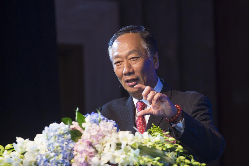 Canton Tower Science & Technology Conference Held In Guangzhou