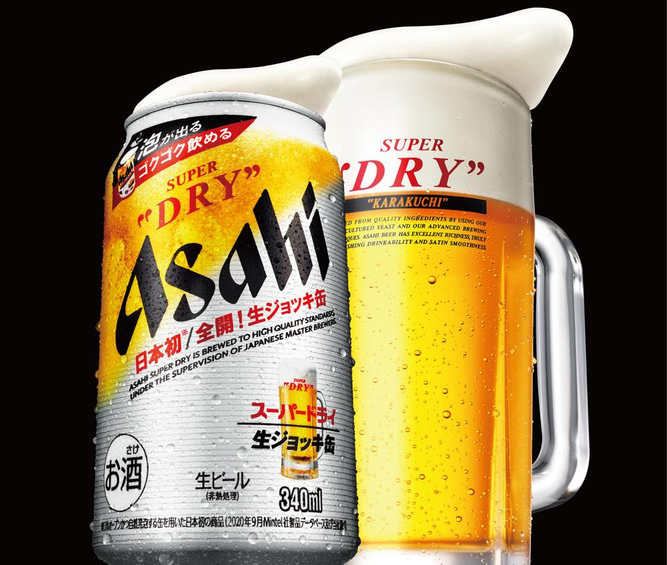 An image of Asahi's new beer can that was engineered to generate fine, creamy foam like draft beer.
