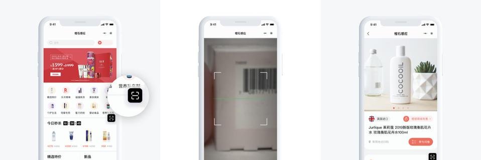Built into WeChat, users are persuasively prompted to scan barcodes for points redemption, while attaining health and safety information.