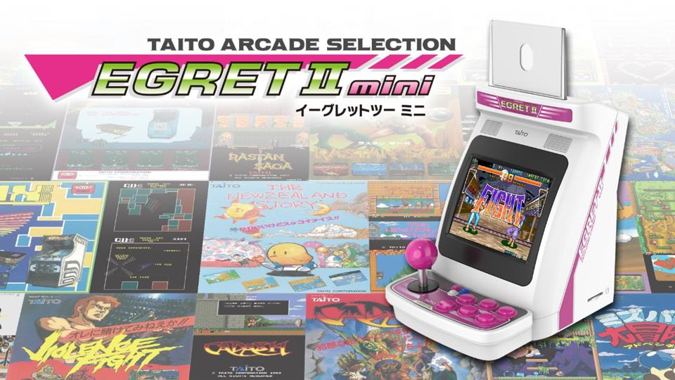 Garceta Taito II Mini