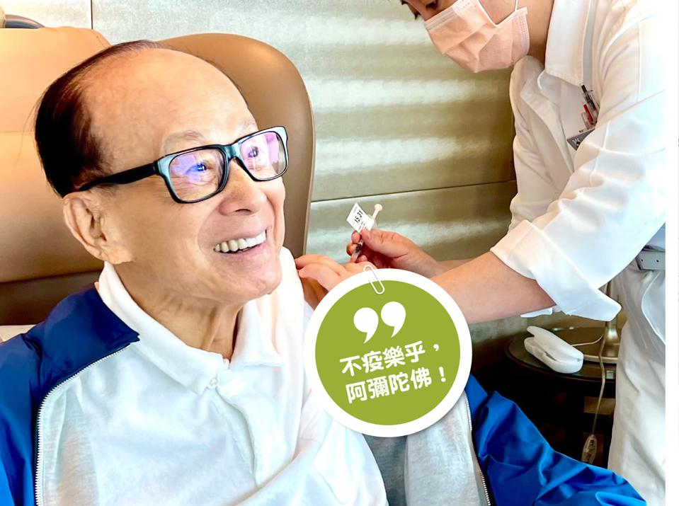 Li Ka Shing happy about being inoculated with the Covid-19 vaccine