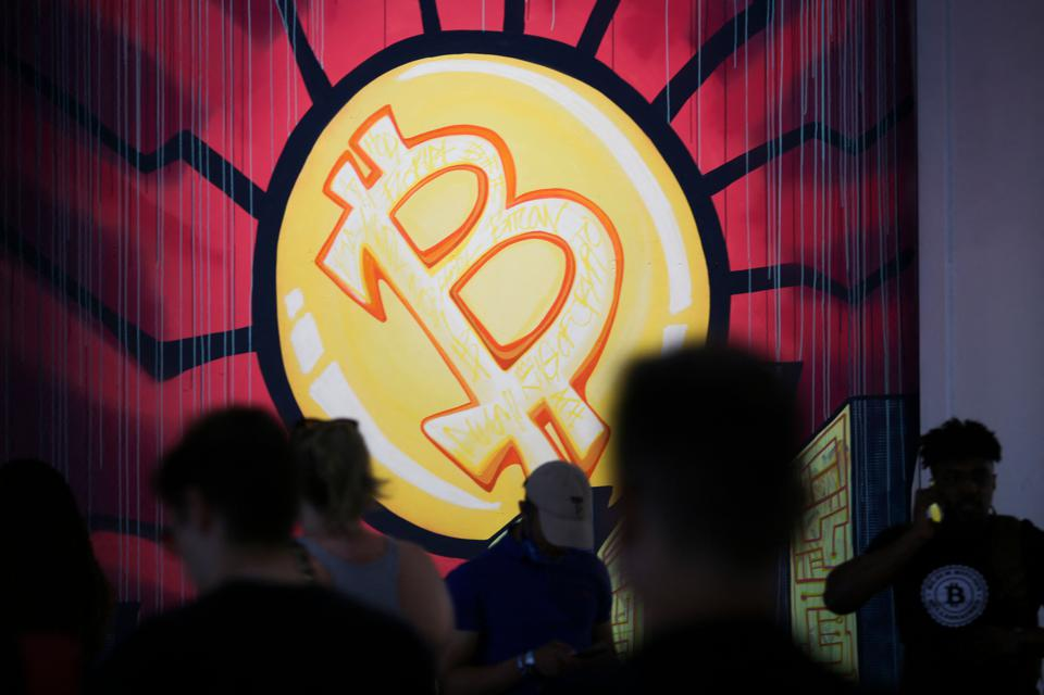 bitcoin, bitcoin price, ethereum, ethereum price, dogecoin, dogecoin price, Elon Musk, Tesla, Jack Dorsey, crypto, image