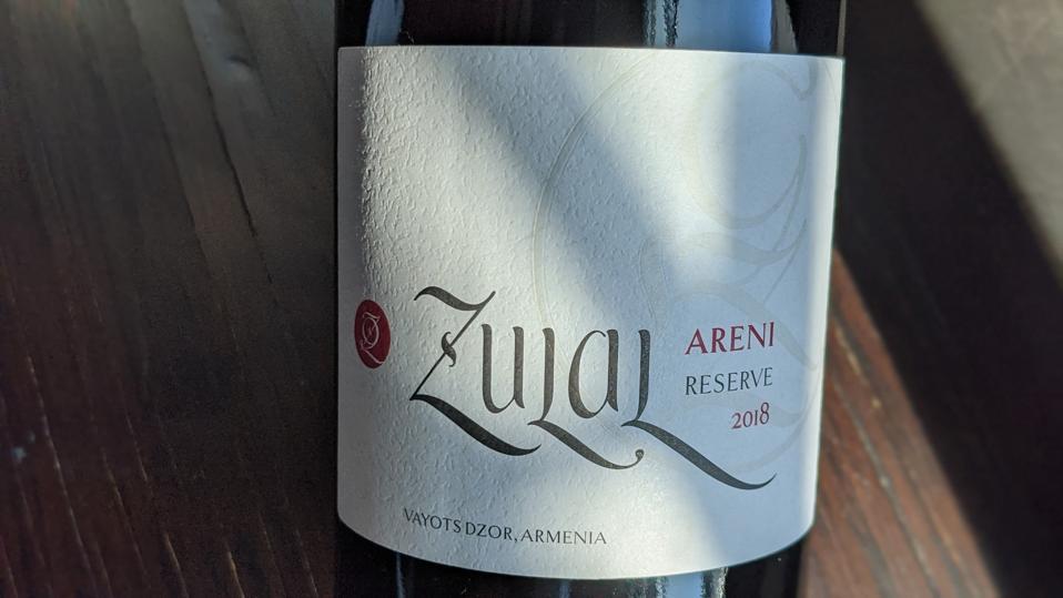 2018 Zulal, Areni 'Reserve'