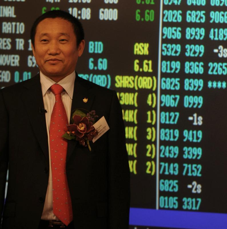 HONG KONG-IPO