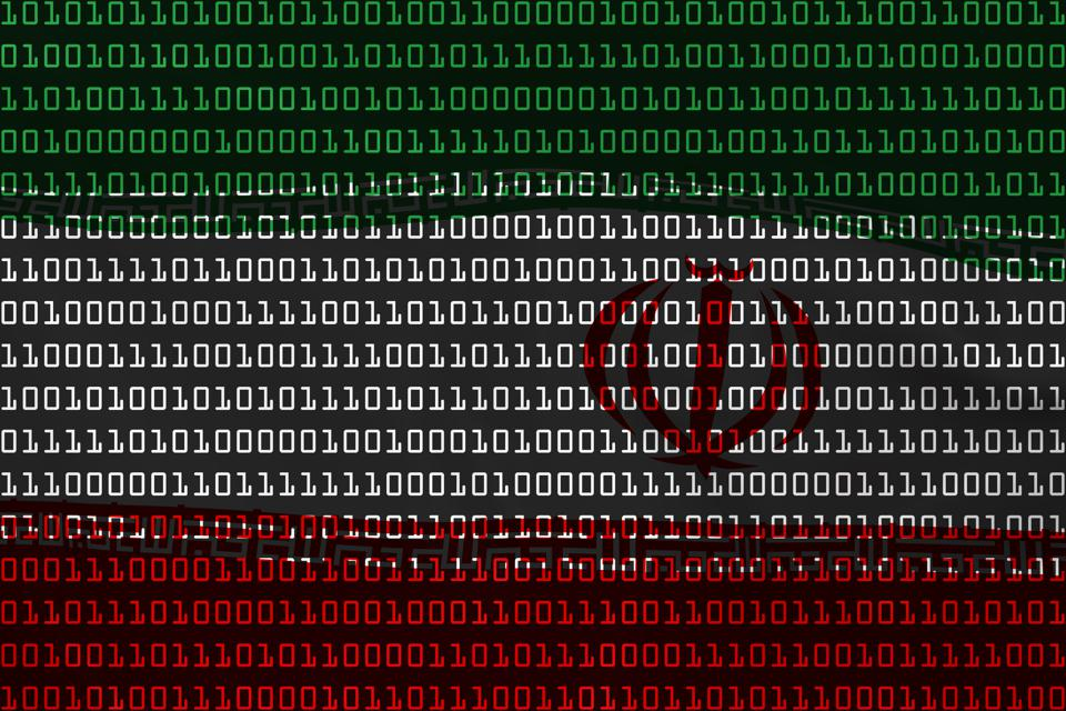 Iranian Technology Concept - Flag of Iran in Binary Code