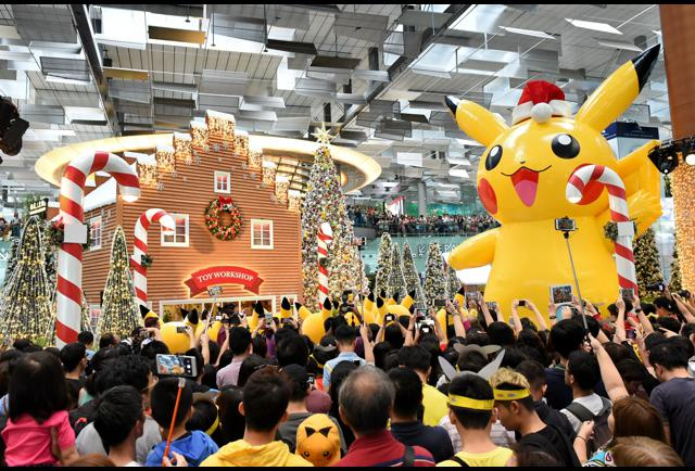 'Pokémon GO' Banned In China