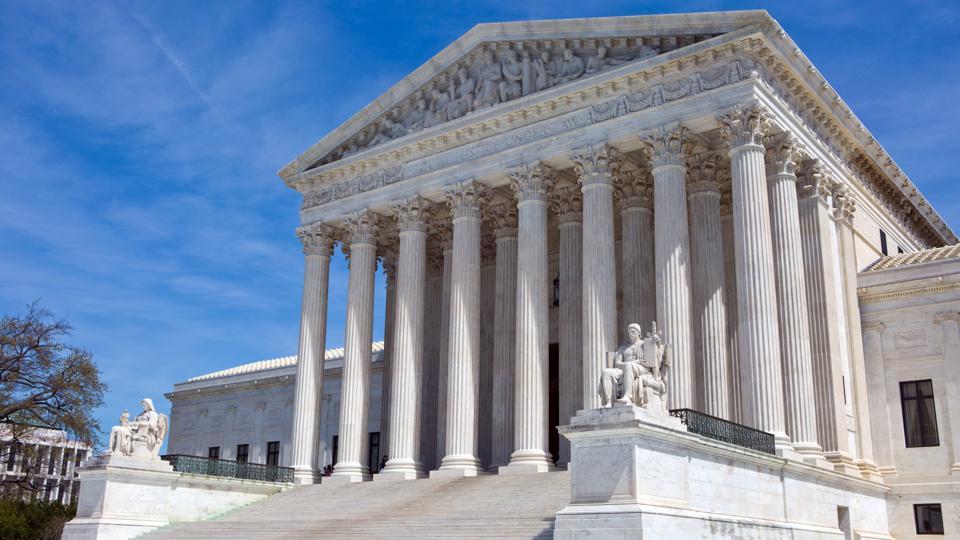 USA Supreme Court Building