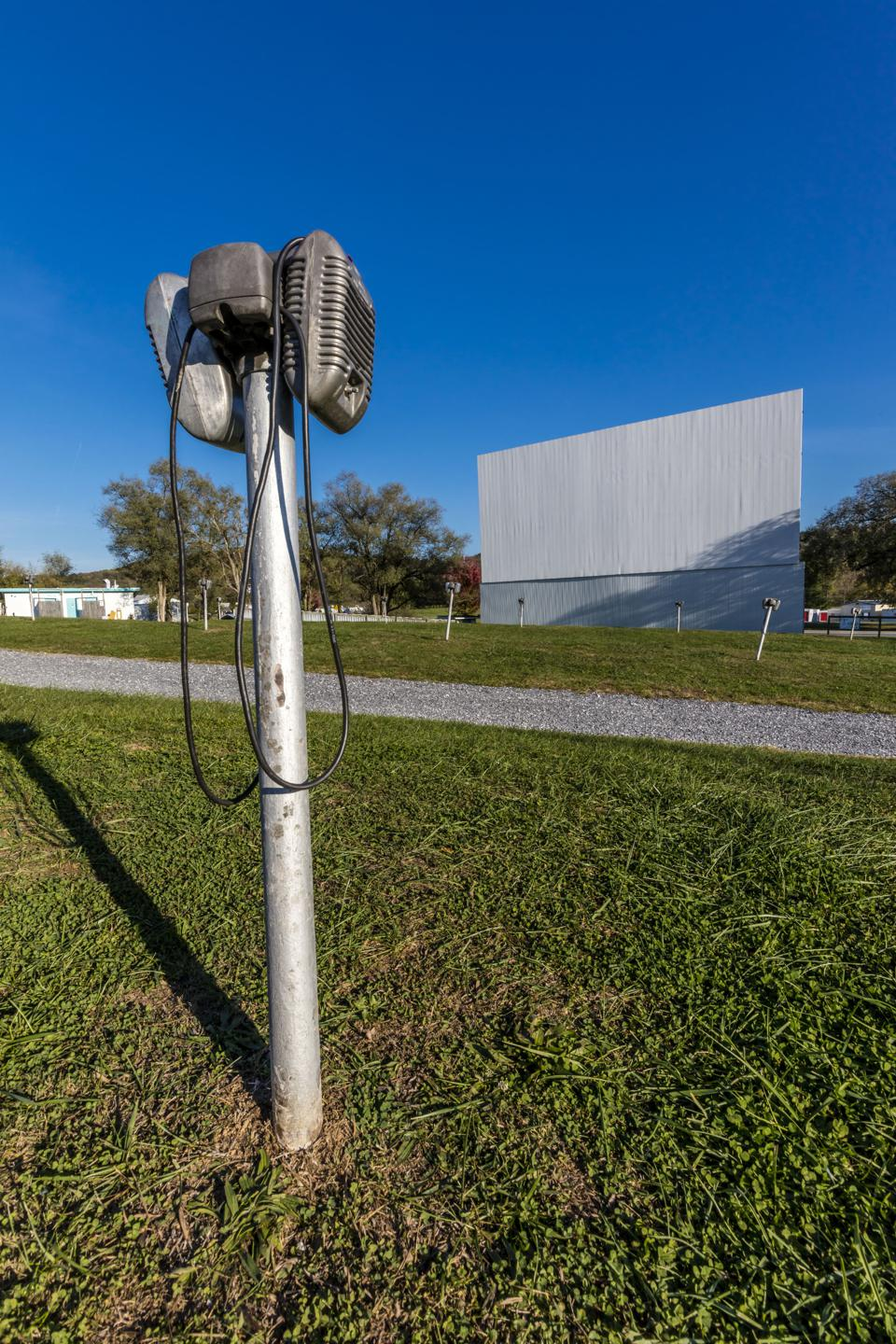 Hulls Drive-In Theater, Lexington, Virginia