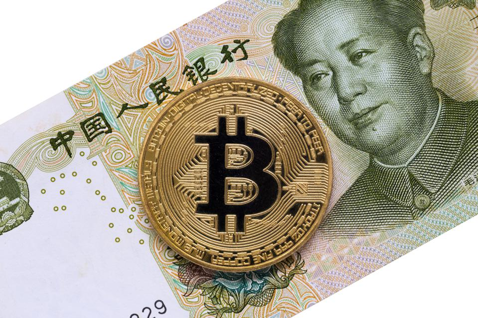 Asia Nexgen Bitcoin Exchange