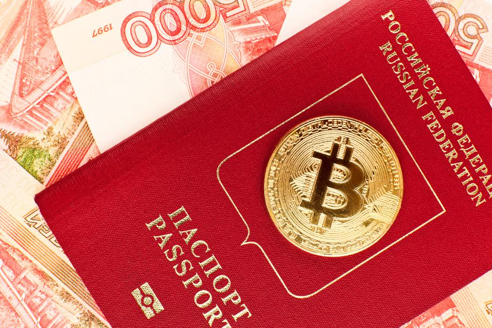 Russian Central Bank Puts Its Foot Down On Crypto-Currency