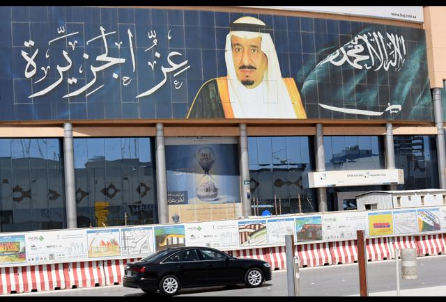 With New Crown Prince, Saudi Arabia Doubles Down On Political Repression And Regional Aggression