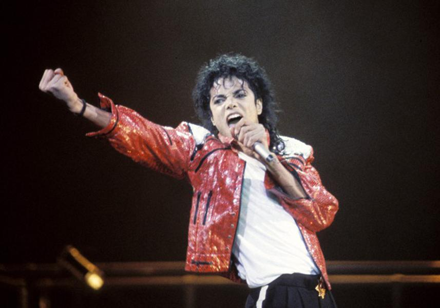 the musical career of michael jackson Harboring aspirations of musical stardom  the first solo tour of michael jackson's career the 2006 double-disc set the essential michael jackson.