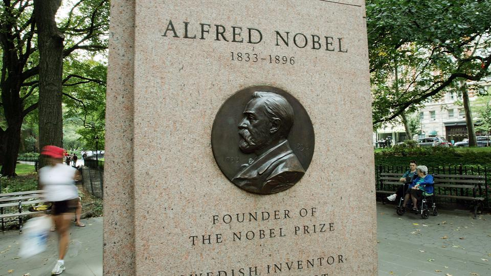 Monument to Alfred Nobel in NYC.